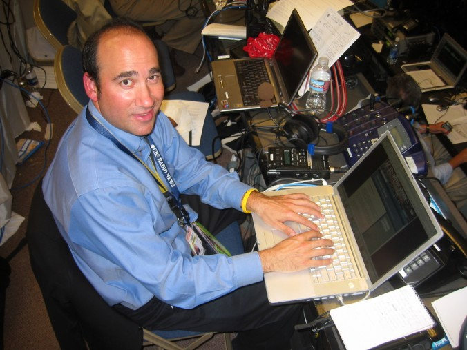 Covering 2008 Democratic National Convention