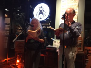 Maxine Hong Kingston & Earll Kingston reading at THERE 5, 3/18/16